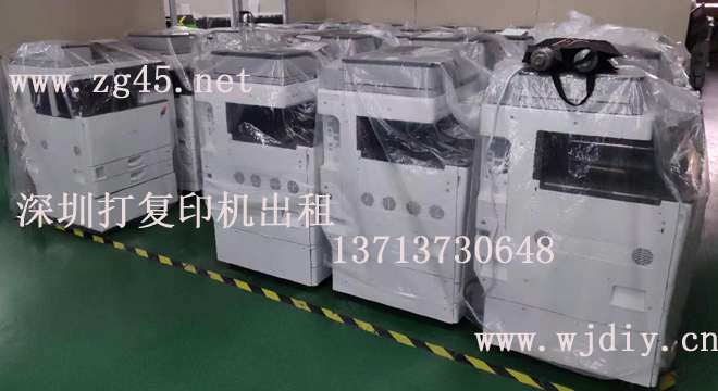 深圳招商租复印机,南山租打印机-深圳复印机租赁.jpg