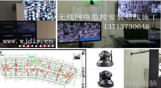 深圳安装监控工程_承接大中小监控工程_监控工程安装公司