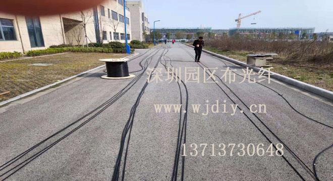深圳福田龙华办公园区布光纤线布网骆线-综合布线整改.jpg