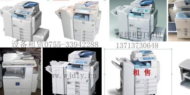 深圳龙华区银星科技园出租彩色打印机-大型复印机租赁.jpg