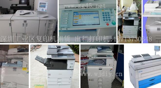 深圳北站龙华区出租彩色打印机-大型复印机租赁.jpg