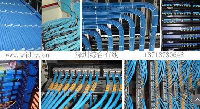 综合布线工程技术性与综合布线工程质量管理.jpg