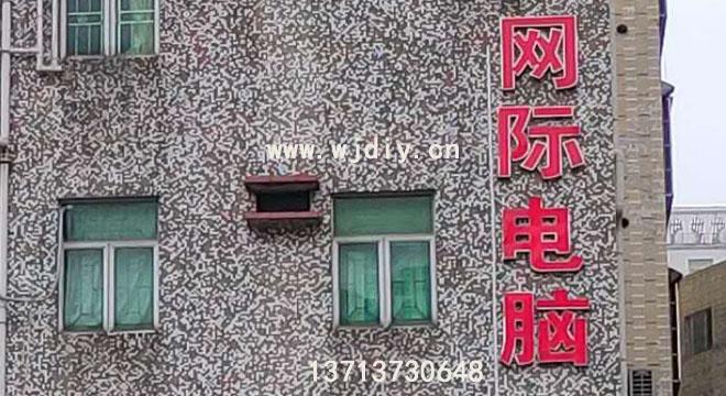 深圳龙华区民治品客小镇青创城电脑维修网络打印机.jpg