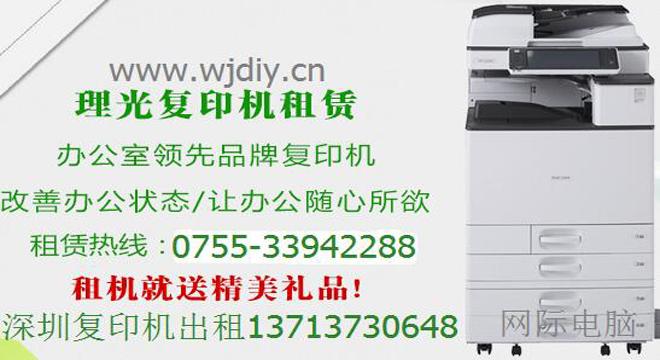 127陳設藝術產業園出租打印機維修加粉 復印機租賃.jpg