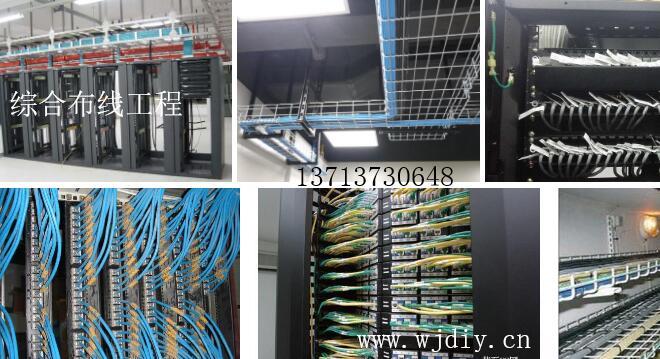 深圳综合布线工程 光纤布线工程 网络布线工程公司.jpg