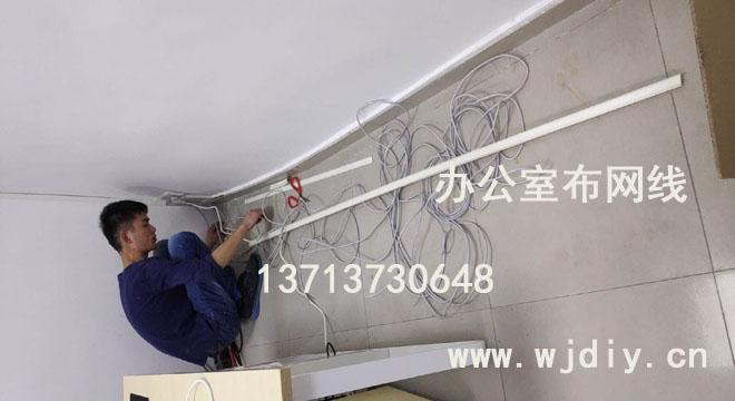深圳市龙华区民治街道秋瑞大厦办公室卡位布网线.jpg