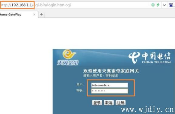 广东深圳电信设置光猫路由模式改桥接模式步骤.jpg
