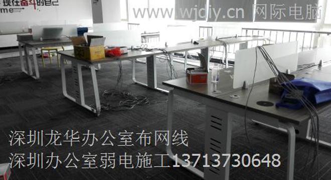 深圳北站龙华区办公室网络综合布线.jpg