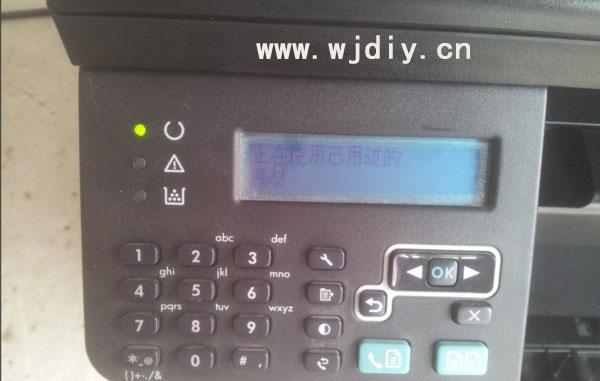 惠普HP1213打印机总复位步骤解决一直显示正在初始化.jpg