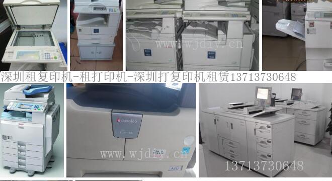 光明新区兴雅雄科技园A2出租打印机-复印机出租公司.jpg