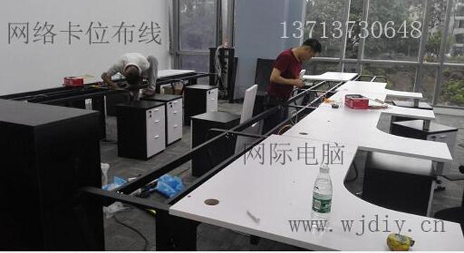 龙华区银星科技园办公室网络综合布线 深圳综合布线.jpg