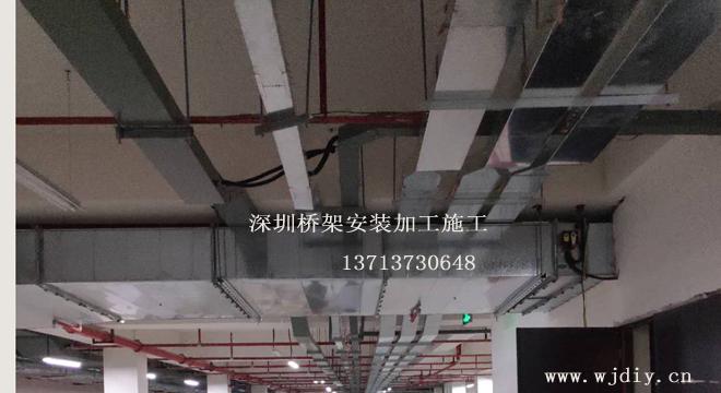 广东电缆桥架安装施工 深圳弱电桥架安装加工施工方法.jpg