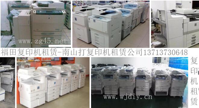 深圳出租打印机 深圳罗湖区出租打印机公司.jpg