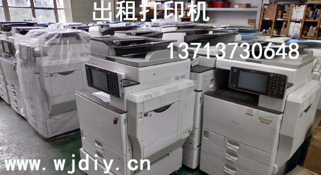 深圳南山区德赛科技大夏出租复印机-出租理光彩色打印机.jpg