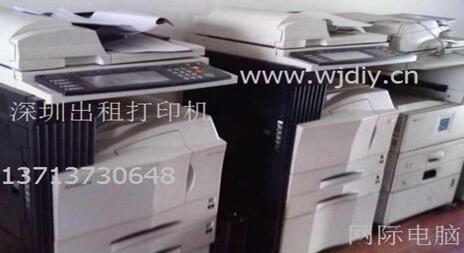 深圳市龙岗区大厦公司办公布网线公司 出租理光彩色打印机.jpg