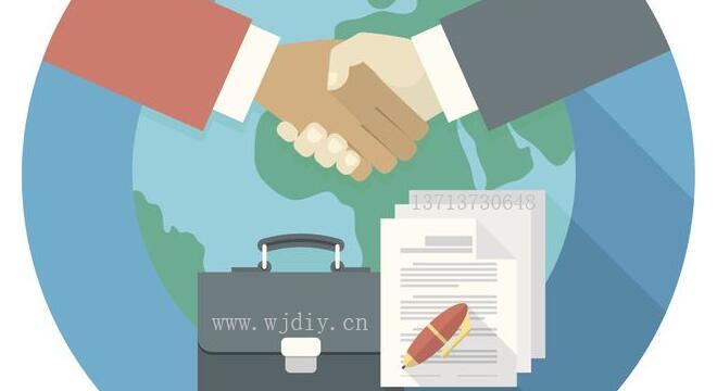 深圳龙华区大厦办公服务外包公司-IT外包服务.jpg