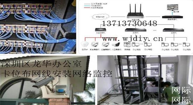 尚美中心大厦办公室网络布线;良基商业大厦安装监控布线.jpg