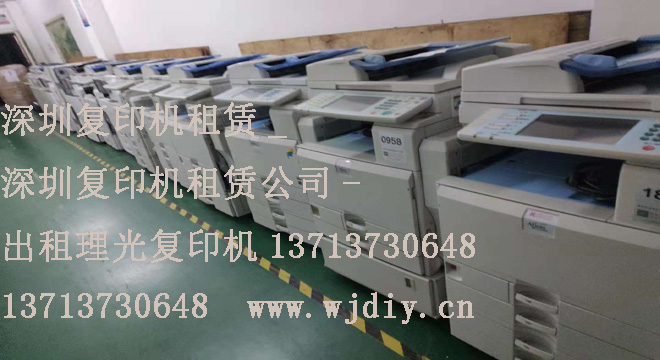 凤天大厦办公出租打印机;东明大厦出租复印机租赁.jpg