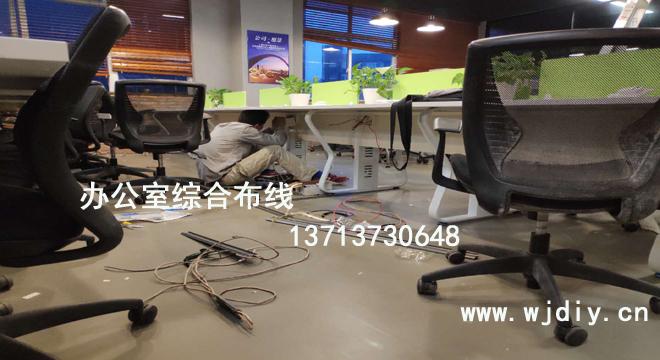 龙岗区坂田国际中心意约网络公司办公室综合布线.jpg
