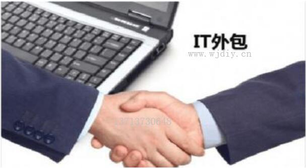 深圳市南山区大厦办公司IT服务外包公司-打印机租赁.jpg