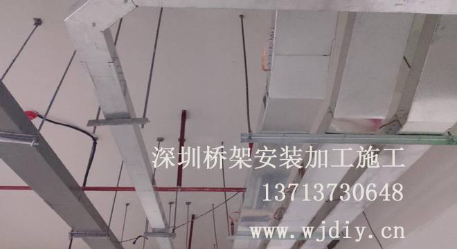 深圳桥架安装加工施工 大厦地下停车场专业安装桥架施工.jpg
