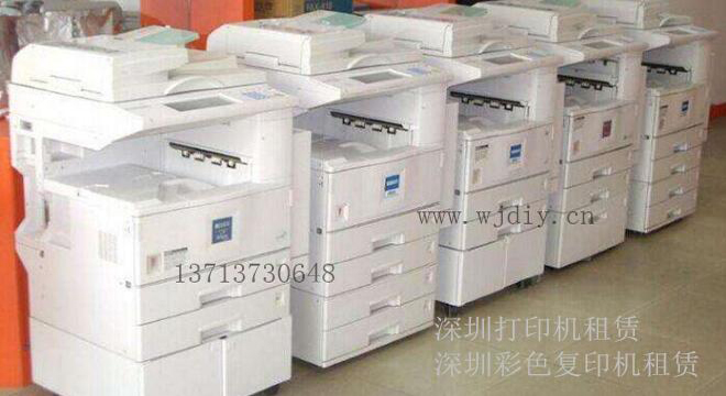 深圳市龙华大浪打印机租赁公司 深圳复印机租赁.jpg