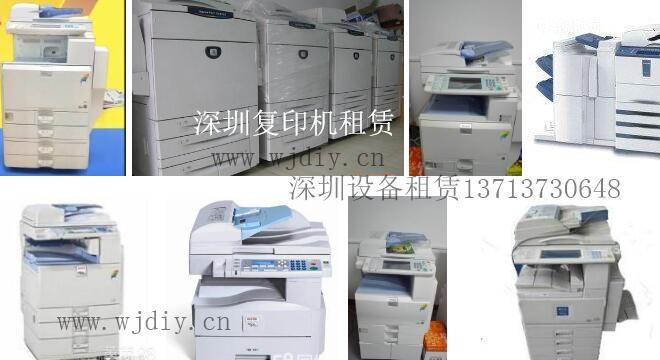 福田区沙头角街道泰然八路安华工业区6号楼出租打印机.jpg