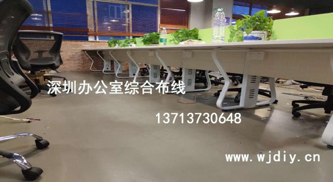 深圳南山区长虹科技大厦某公司办公室网络综合布线.jpg