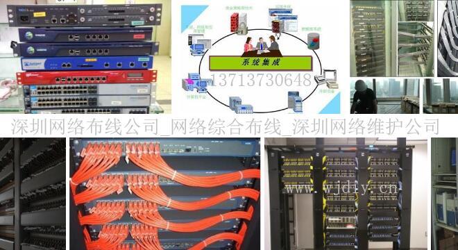 一般布线施工过程中网络布线问题怎么处理.jpg