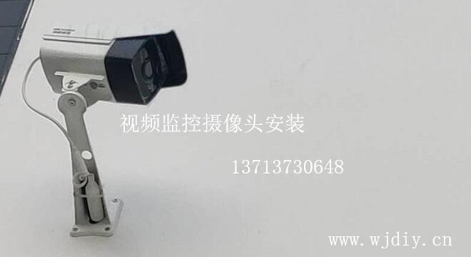 五分钟学会监控安装 监控安装公司教你怎么安装摄像头.jpg