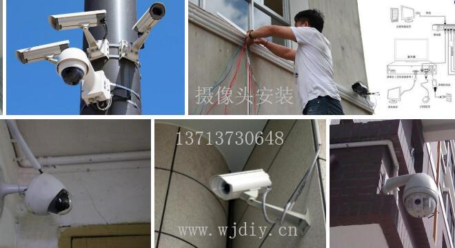 深圳龙华摄像头安装 南山摄像头监控系统监控安装公司 .jpg
