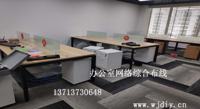 南山区高新园TCL大厦AB座某公司办公室网络综合布线.jpg