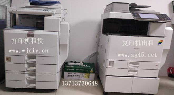 深圳打印机租赁 龙华南山区 深圳复印机租赁公司.jpg