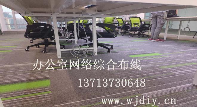 深圳市南山区高新园换了办公室网络综合布线公司.jpg