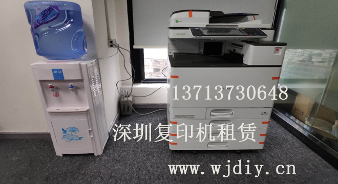 深圳复印机租赁 理光打印机租赁 办公设备租赁公司.jpg