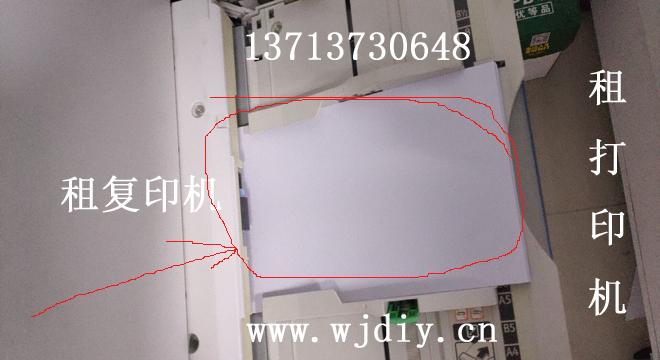 理光打印机怎么打印记账凭证纸?理光复印机打印记账凭证纸步骤.jpg