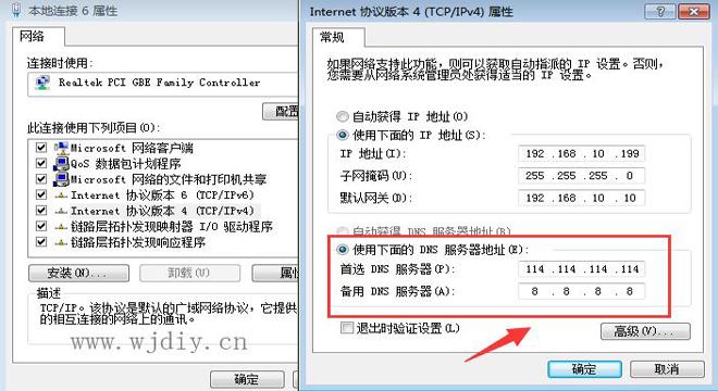 114.114.114.114 是哪里的dns 8.8.8.8 哪个DNS好.jpg