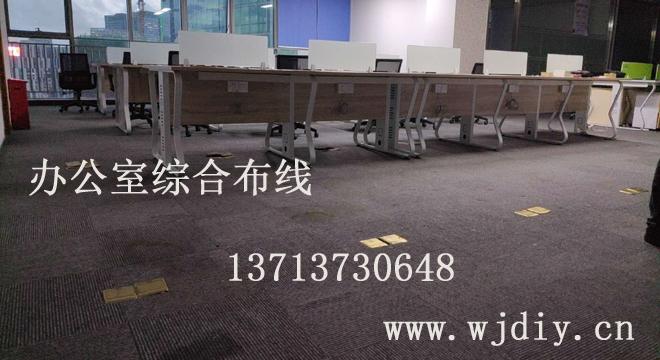 深圳综合布线人工费多少钱一米?办公室40个点位布线大概多少钱.jpg