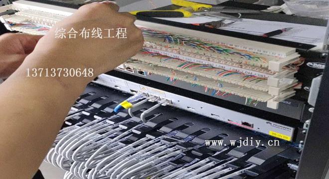 这二天的综合布线工程 办公室机房谭成综合布线系统.jpg