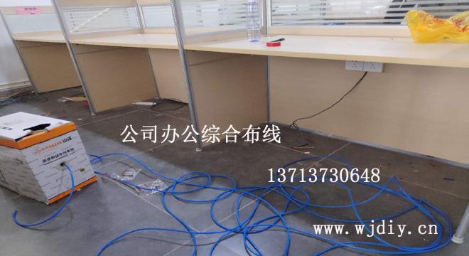 深圳前海办公网络综合布线 南山后海办公座位布网线.jpg