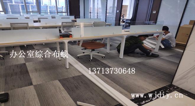 深圳市南山区后海办公区网络综合布线公司.jpg