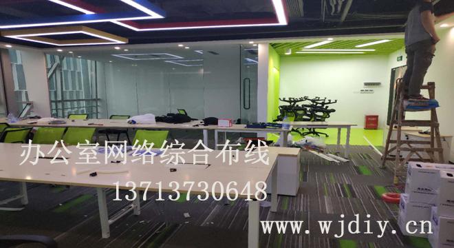 深圳前海写字楼网络综合布线 后海办公区网络综合布线.jpg