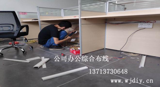 深圳写字楼布网线 南山区高新园写字楼网络综合布线.jpg