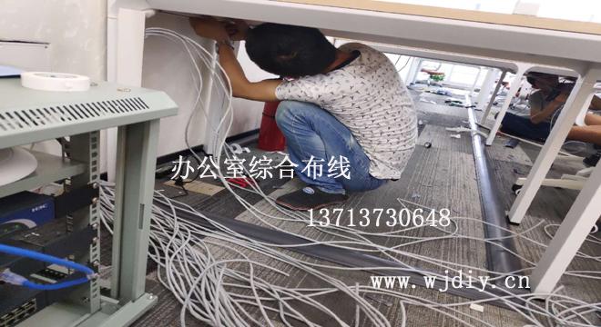 深圳龙华民乐科技园创意大厦办公室网络综合布线施工.jpg
