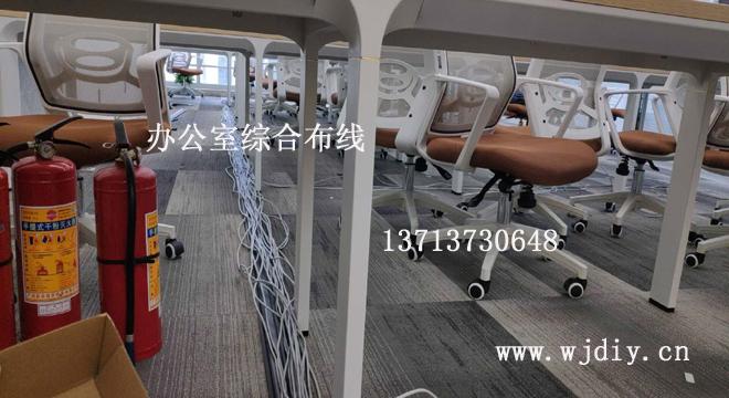 深圳福田区车公庙附近天祥大厦办公室网络布线施工.jpg