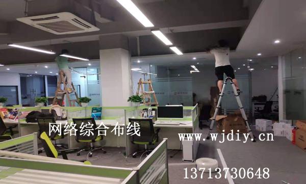 深圳南山区科慧路沛鸿大厦写字楼办公室位置网络综合布线.jpg