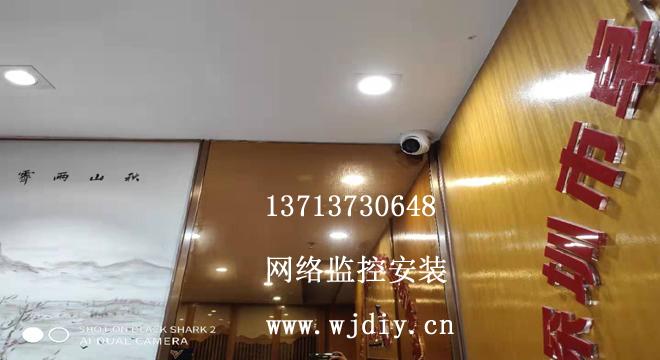 深圳南山区街道社区南新路阳光科创中心一期A座网络监控安装.jpg