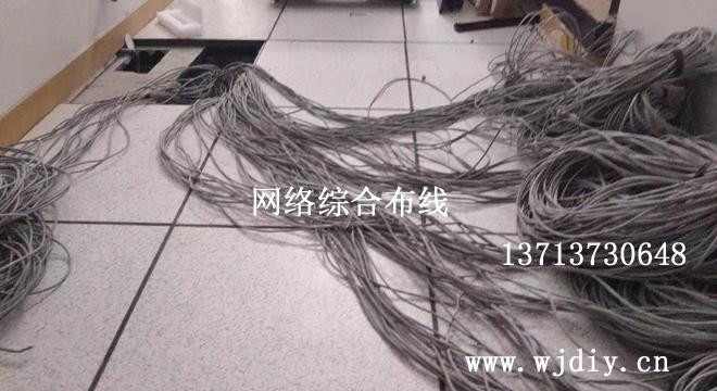 深圳前海深港合作区前海企业公馆办公网络综合布线公司.jpg