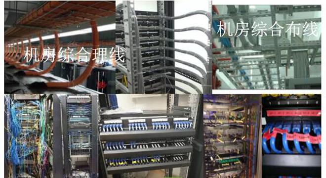 深圳布吉布澜路赛兔数码科技园办公室监控网络综合布线.jpg