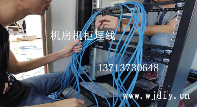 深圳南山区前海路振业国际大厦8楼网络综合布线工程.jpg